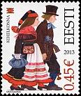aedaf0511ea Eesti postmargid 2013 – Filateelia.ee